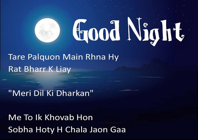 Romantic Good Night SMS for lover – GUD Night SMS Romantic Good Night Quotes For Her